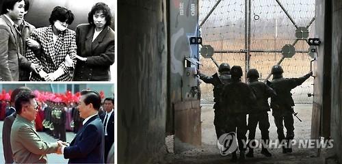 【韩民主体制30载】朝核危机呼唤韩朝统一新方案