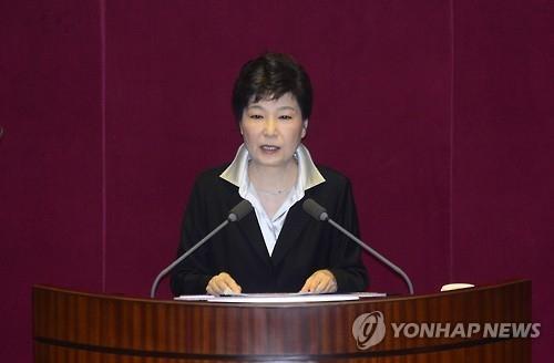 详讯:朴槿惠国会讲话立志任期内完成修宪