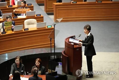 详讯:朴槿惠呼吁国会期内处理明年预算案