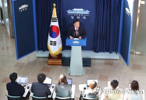 韩青瓦台称总统应主导修宪议程