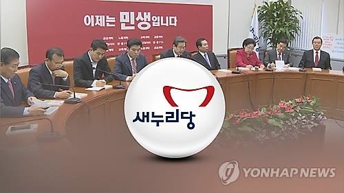 韩朝野对朴槿惠提议讨论修宪反应不一
