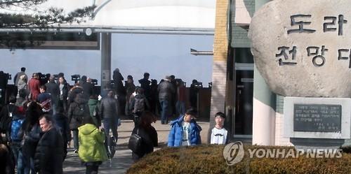 韩朝非军事区都罗山展望台将迁建