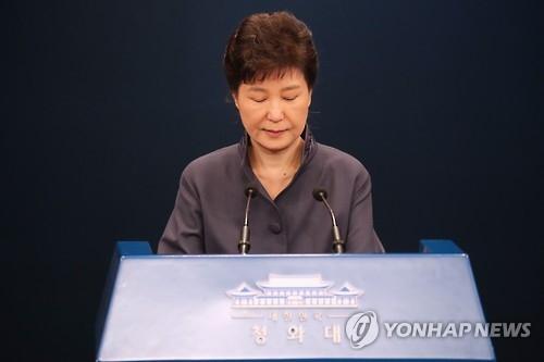 详讯:亲信审讲稿韩总统道歉 能否定罪引关注