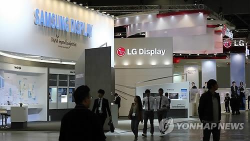 2016韩国电子产业大展今日开幕
