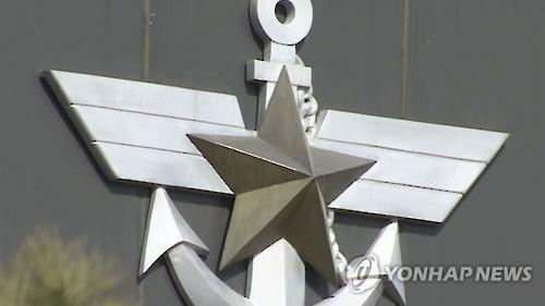 韩军方人士证实2012年韩朝有三次军事接触