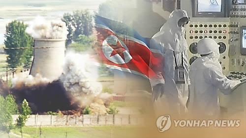 韩外交部回应无核化悲观论:不容朝核意志毫不动摇