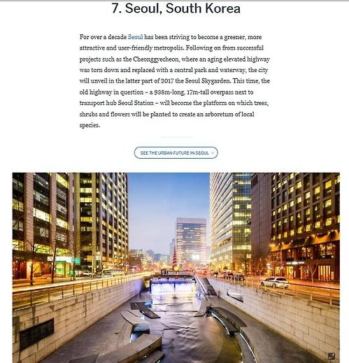 首尔位列《孤独星球》2017年最佳旅游城市榜第7名