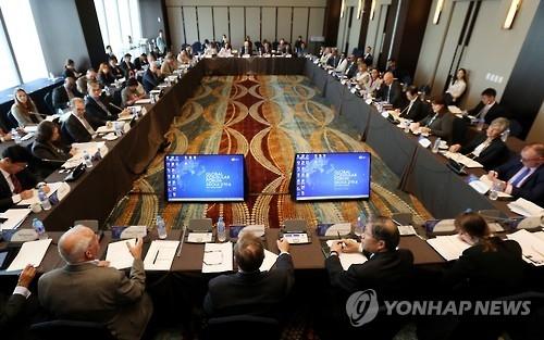 全球领事高官会关注韩社交网领事服务