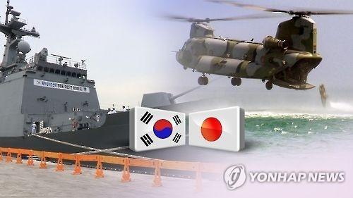 韩政府拟和日方重启商讨签署军事情报协定