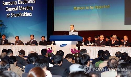 10月27日,三星电子首席执行官兼副会长权五铉出席三星电子临时股东大会并作发言。(韩联社)