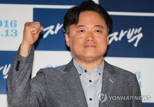 韩社会纪录片《自白》观影超10万破同类片纪录