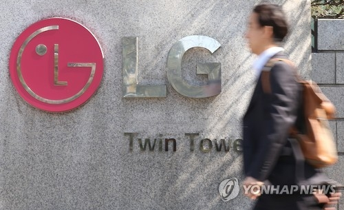 LG电子2016年第三季度营业利润同比降3.7%