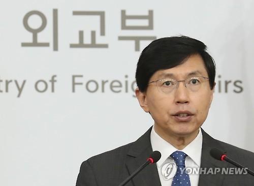 韩外交部:为应对朝核推进韩日军事情报协定签署事宜