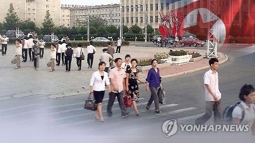 调查:半岛统一后朝鲜人所享利益将增10倍多