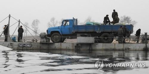 韩政府强调中国架桥赈济朝鲜洪灾应符合安理会决议