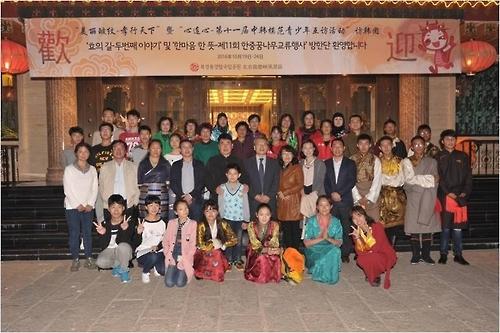 韩中孝文化交流活动圆满落幕 中国母亲团访韩