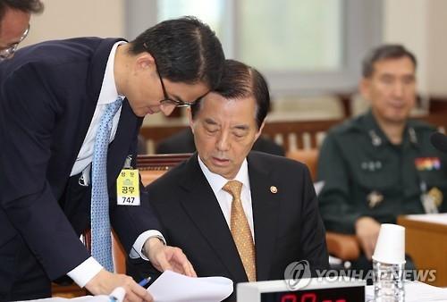 韩防长:韩日推动签署军事情报协定与美MD系统无关