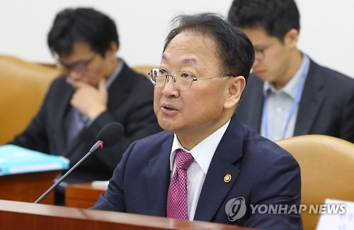 韩财长:巨资发展第四次工业革命核心技术