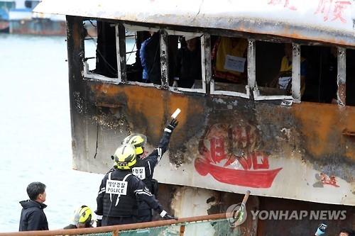 韩对中国渔船火灾命案死者进行尸检