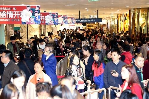 衣恋集团在华第二家购物中心亮相成都