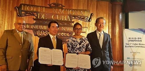 韩国与古巴民间经合委首开会共商合作方案