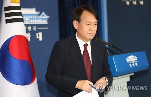韩青瓦台:将坚决做好外交安全事务