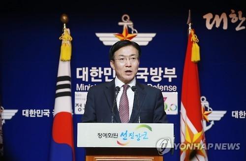 韩国防部否认朴槿惠亲信介入萨德入韩决策过程
