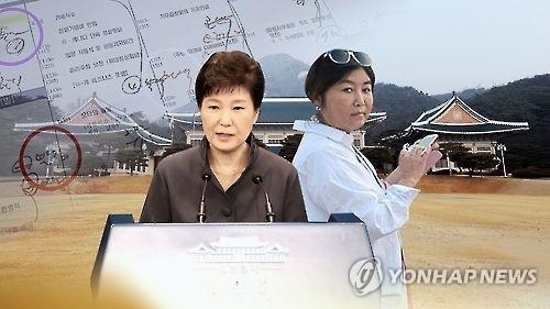 """韩总统""""亲信干政门""""主角崔顺实受检方调查"""