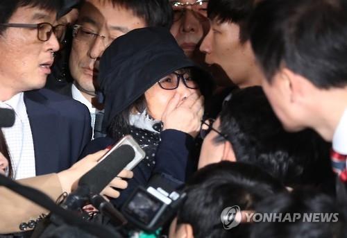 详讯:朴槿惠亲信崔顺实受检方调查