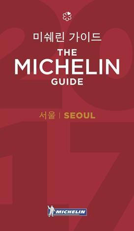 米其林公布36家首尔必比登美食餐厅