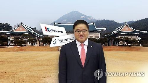 韩检方传唤涉嫌逼捐前青瓦台秘书明到案