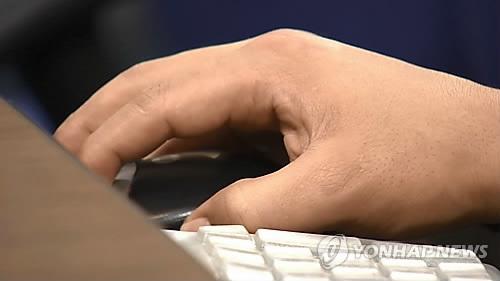 调查:韩国人网购比例全球最高