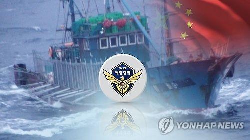 韩加强渔政执法 首用班组武器整治非法捕捞