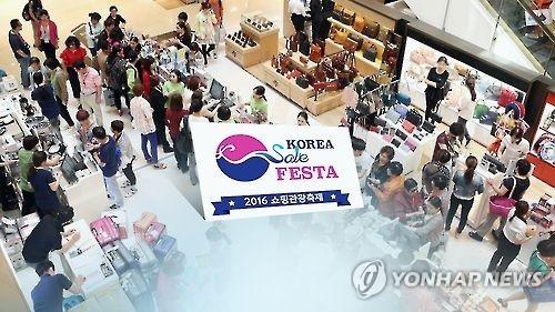 韩购物旅游体验节免税店大卖62亿元