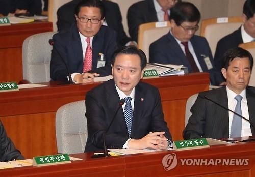韩法务部:调查朴槿惠并非不可能