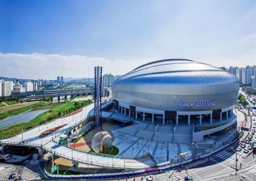 韩国首个圆顶球场开放一年累计观众破百万