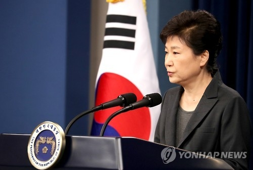 民调:朴槿惠支持率跌至5%创历届总统新低