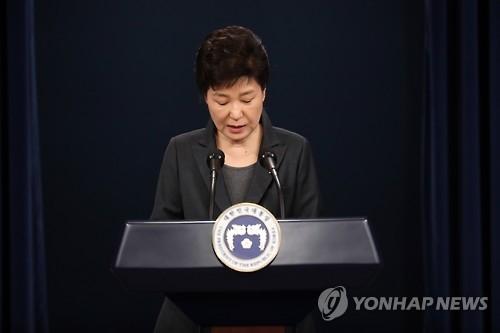 详讯:朴槿惠再就亲信门道歉宣布配合调查