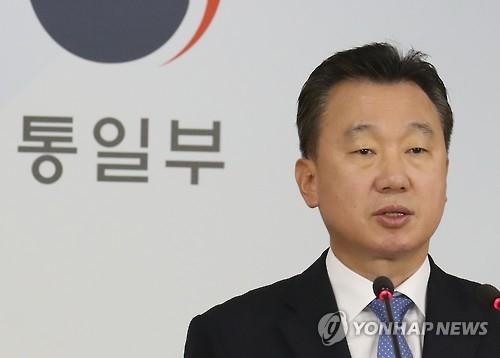 韩统一部:应不受政局影响保持一贯对朝政策