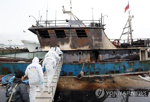 韩法医机构:中国渔船起火可能因韩海警投掷震爆弹