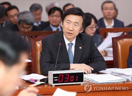 韩外长将会见美国驻韩中日大使讨论朝核问题
