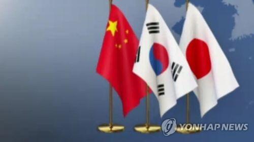 消息:韩中日考虑月底开会谈三国峰会议题
