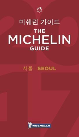 《米其林指南首尔版》发布 共24家餐厅获星级评价