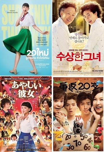 韩片《奇怪的她》再添英西版 8种语言翻拍创纪录