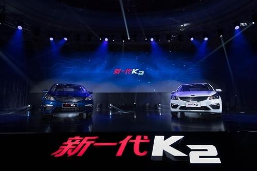 起亚新一代K2在华上市