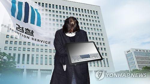 韩检方查证总统亲信崔顺实曾审阅青瓦台机密资料 - 2