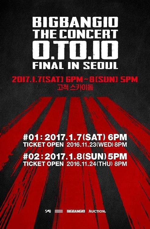 BIGBANG出道十周年演唱会最后一站相约明年首尔