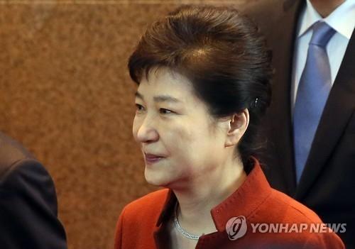 韩外交部:朴槿惠将缺席APEC领导人会议