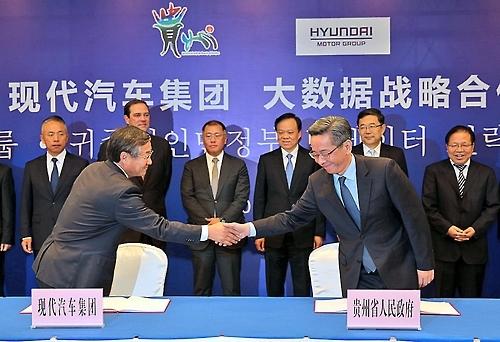 现代汽车将在华建大数据中心发展联网汽车技术
