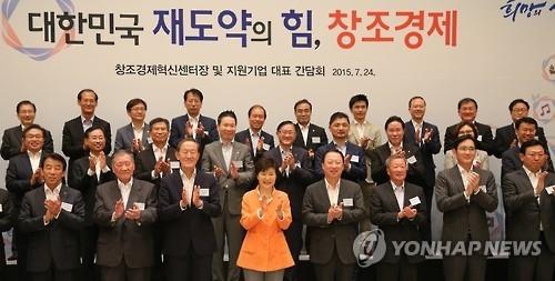 韩检方决定调查与朴槿惠单独面谈的7名大企业总裁